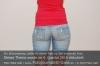 s07-01-jls-jeanspflege-kurz-heck-frei-mitte-gut